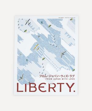Unframed Himuro Sky Liberty Art Print