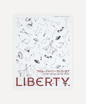 Unframed Ai Teramoto Liberty Art Print