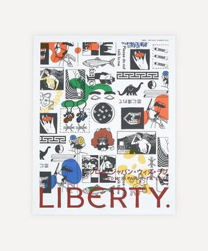 Unframed Mr Face Liberty Art Print