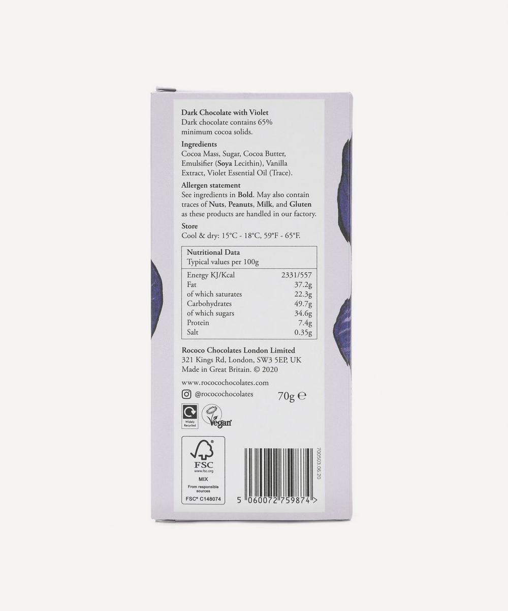 Dark Violet Chocolate Bar 70g