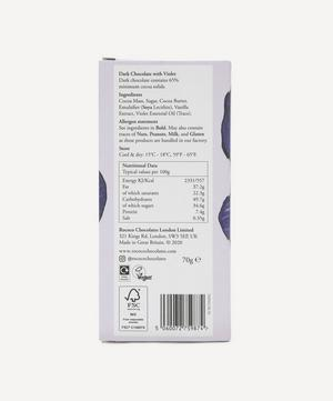 Dark Violet Chocolate Bar 70g