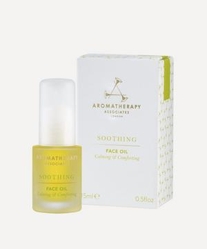 Intensive Skin Treatment Oil 15ml