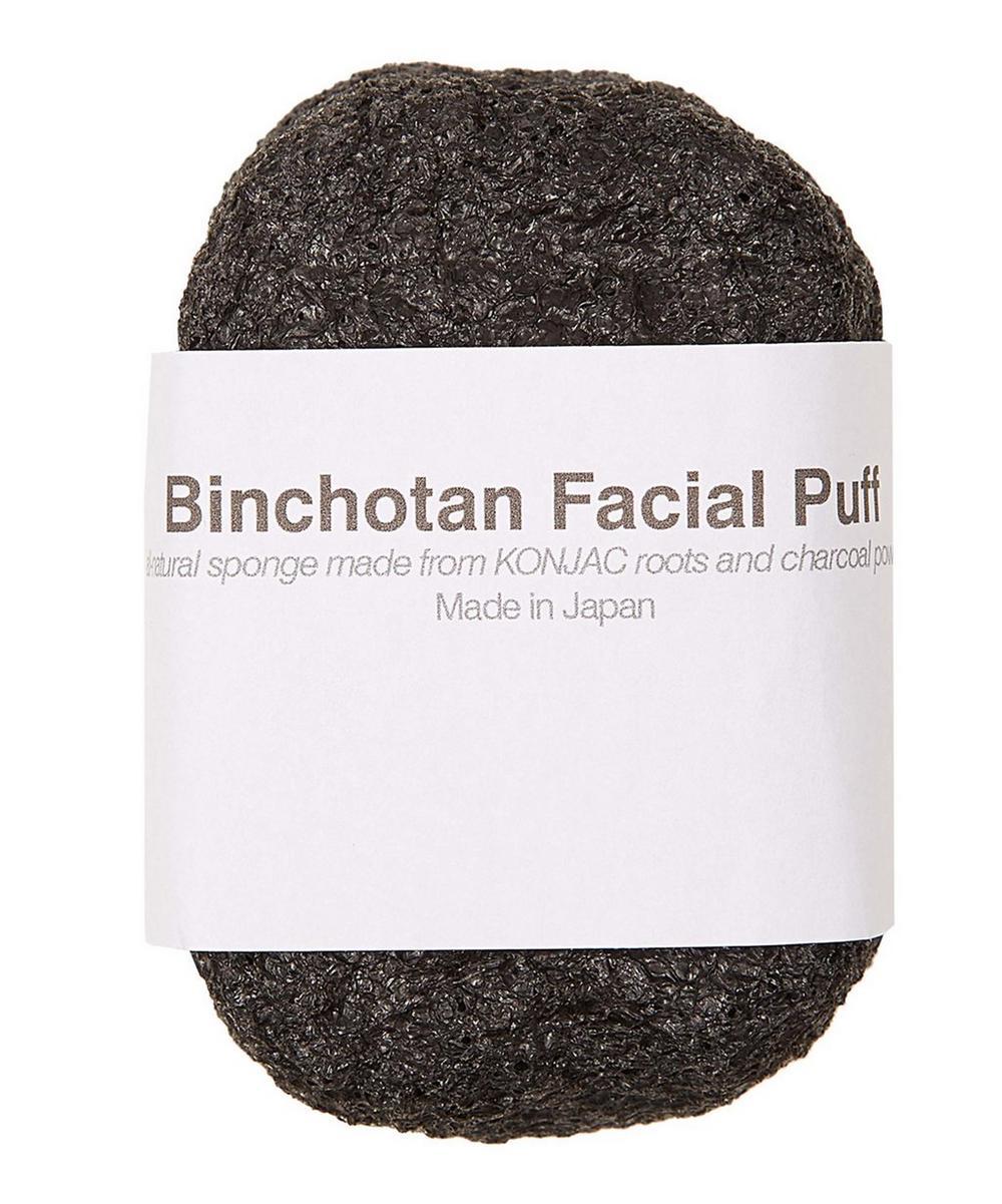 Binchotan Charcoal Facial Puff