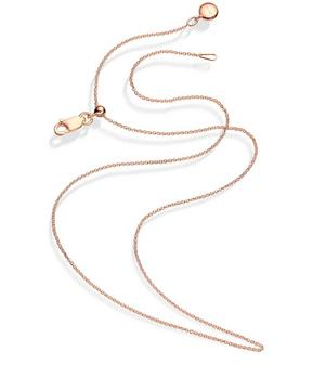 Vermeil Rolo Chain 38-43cm