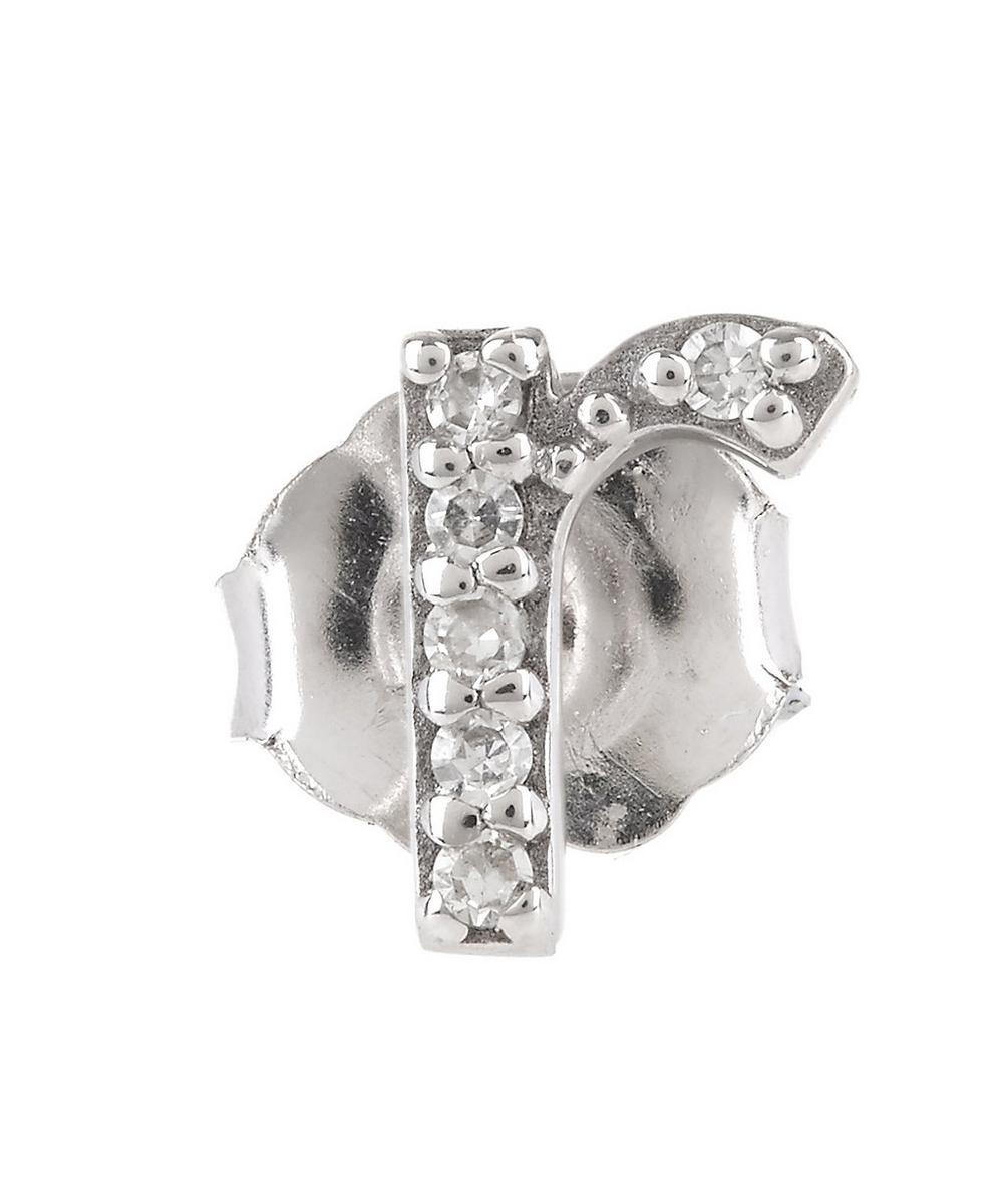 Diamond R Single Stud Earring