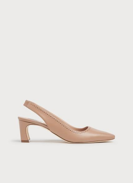 Honor Camel Soft Leather Slingbacks