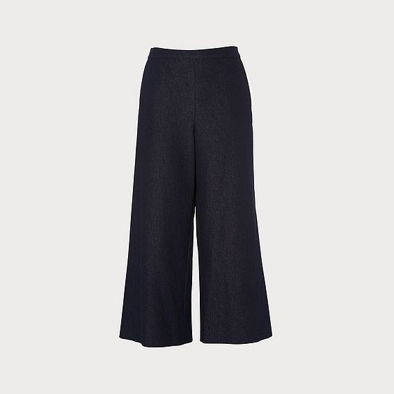 Emil Denim Wide Leg Trousers