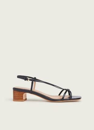 Sabrina Navy Leather Plaited Sandals