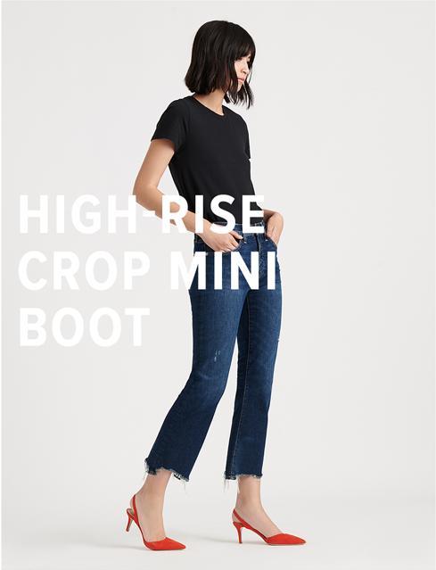 High Rise Crop Mini Boot