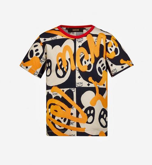 เสื้อยืดลายการ์ตูน Berlin Bear สำหรับเด็ก