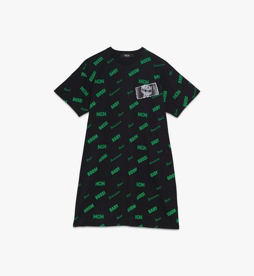 Robe t-shirt1976 pour femme