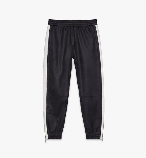 Men's Striped Sweatpants