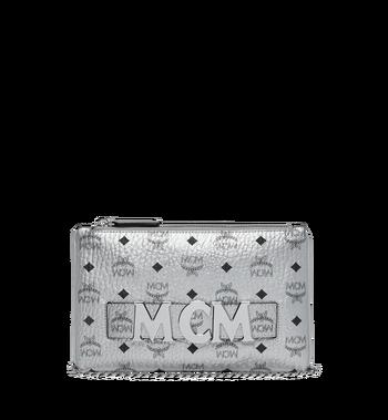 MCM Trilogie Stark Visetos 雙肩後背包 Silver MMK9SVE75SB001 Alternate View 6