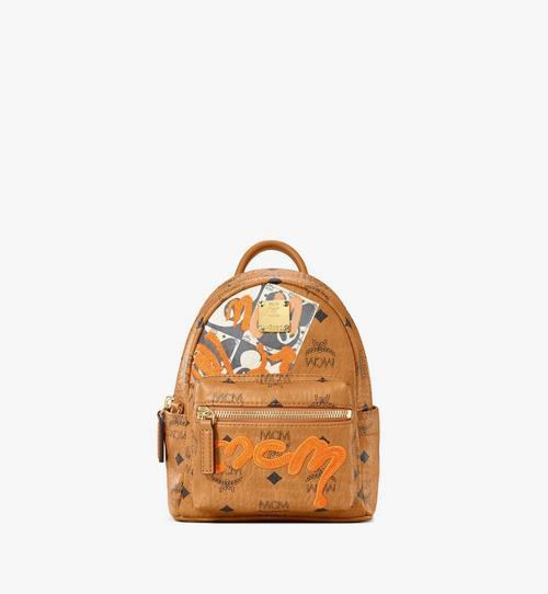 กระเป๋าเป้สะพายหลัง Stark Bebe Boo ลาย Berlin Bear Visetos