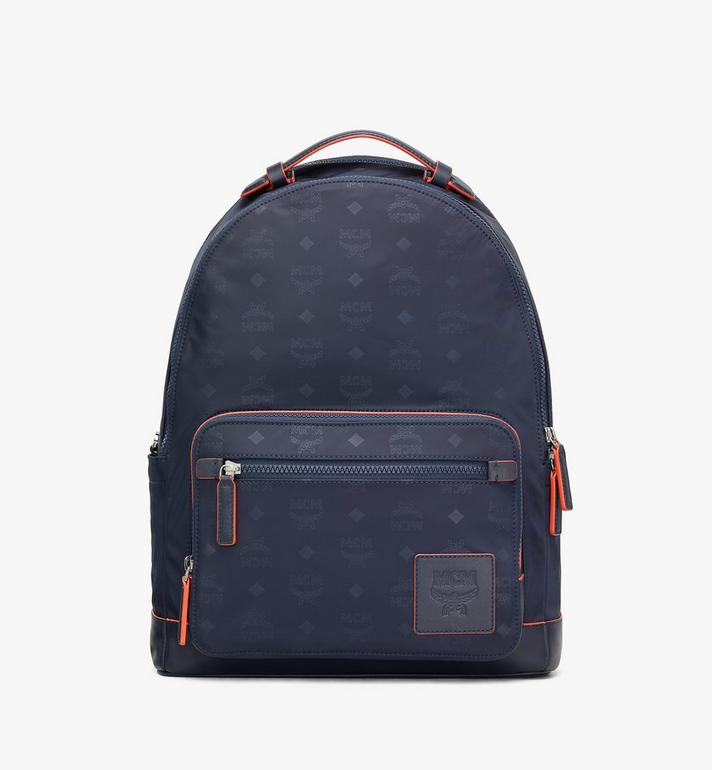 MCM Stark Backpack in Monogram Nylon Alternate View