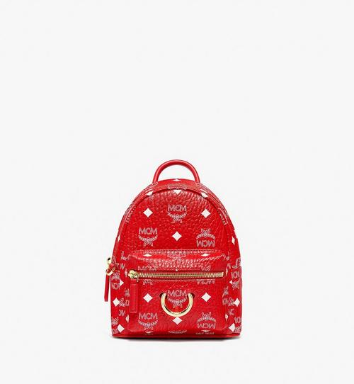Stark Bebe Boo Backpack in New Year Visetos