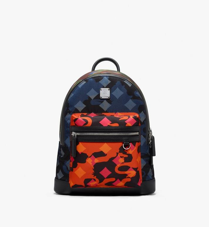 MCM Dieter Backpack in Munich Lion Camo Alternate View 1