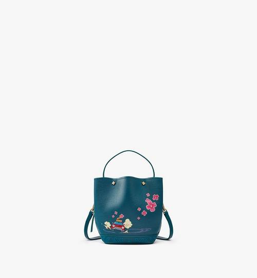 MCM x HYUN-WOONG PARK Milano Drawstring Bag