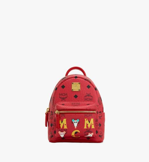 Year Of The Mouse Stark Backpack in Visetos