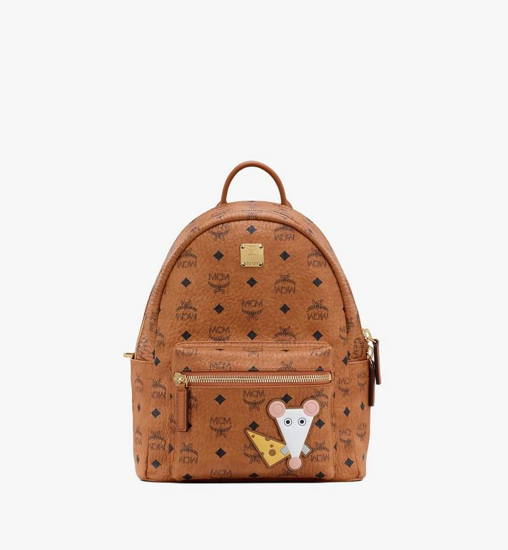 MCM Chinese New Year Stark Backpack Cognac MWKASVE07CO001 Alternate View 1