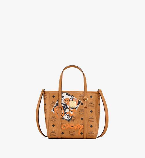 柏林熊 Visetos Toni 購物袋