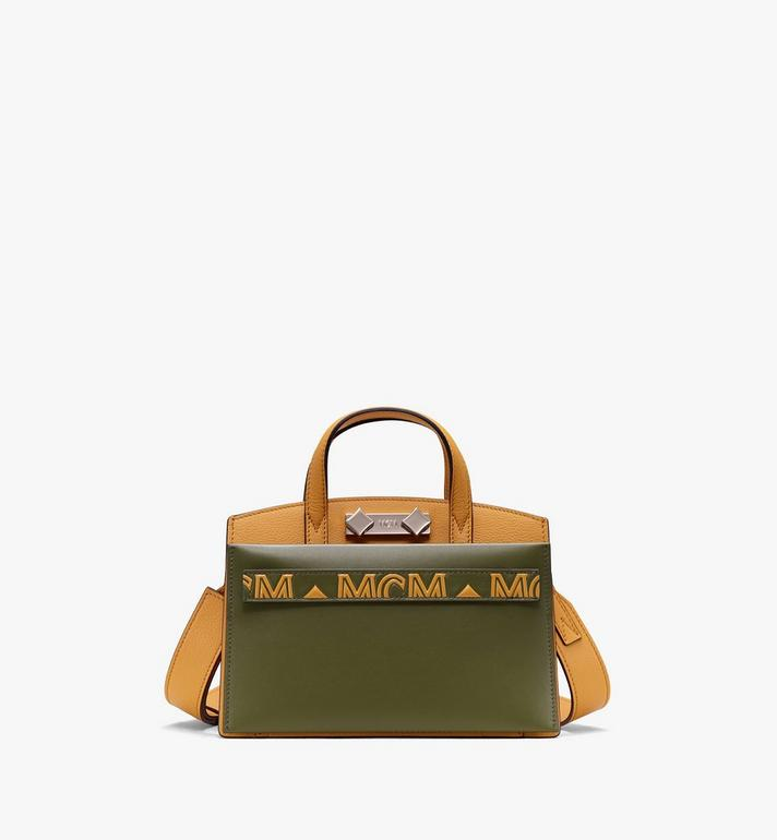 MCM Milano 小牛皮托特包 Yellow MWT9ADA12YK001 Alternate View 1