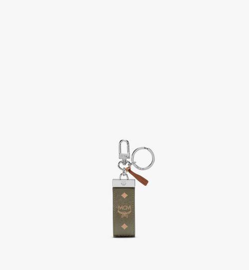 Visetos Original 系列鑰匙圈