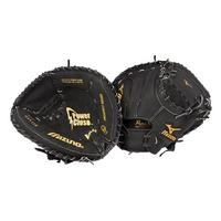 Prospect Series Youth Baseball Catcher's Mitt 31.5""