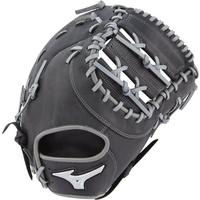 MVP Prime SE 6 Baseball First Base Mitt 12.5""