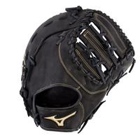 MVP Prime Baseball First Base Mitt 12.5""