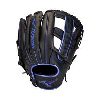 MVP Prime SE Slowpitch Softball Glove 12.5""
