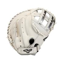 MVP Prime SE Fastpitch Softball Catcher's Mitt 34""