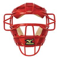 Classic Two-Piece Catcher's Mask