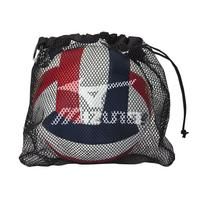 Mesh Volleyball Bag