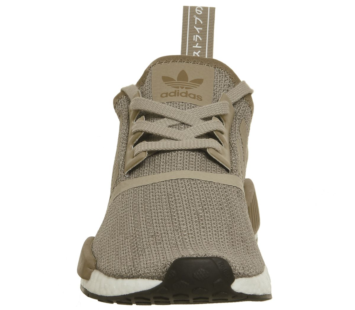 40366c6f6 adidas Nmd R1 Trainers Raw Gold Cardboard White - His trainers