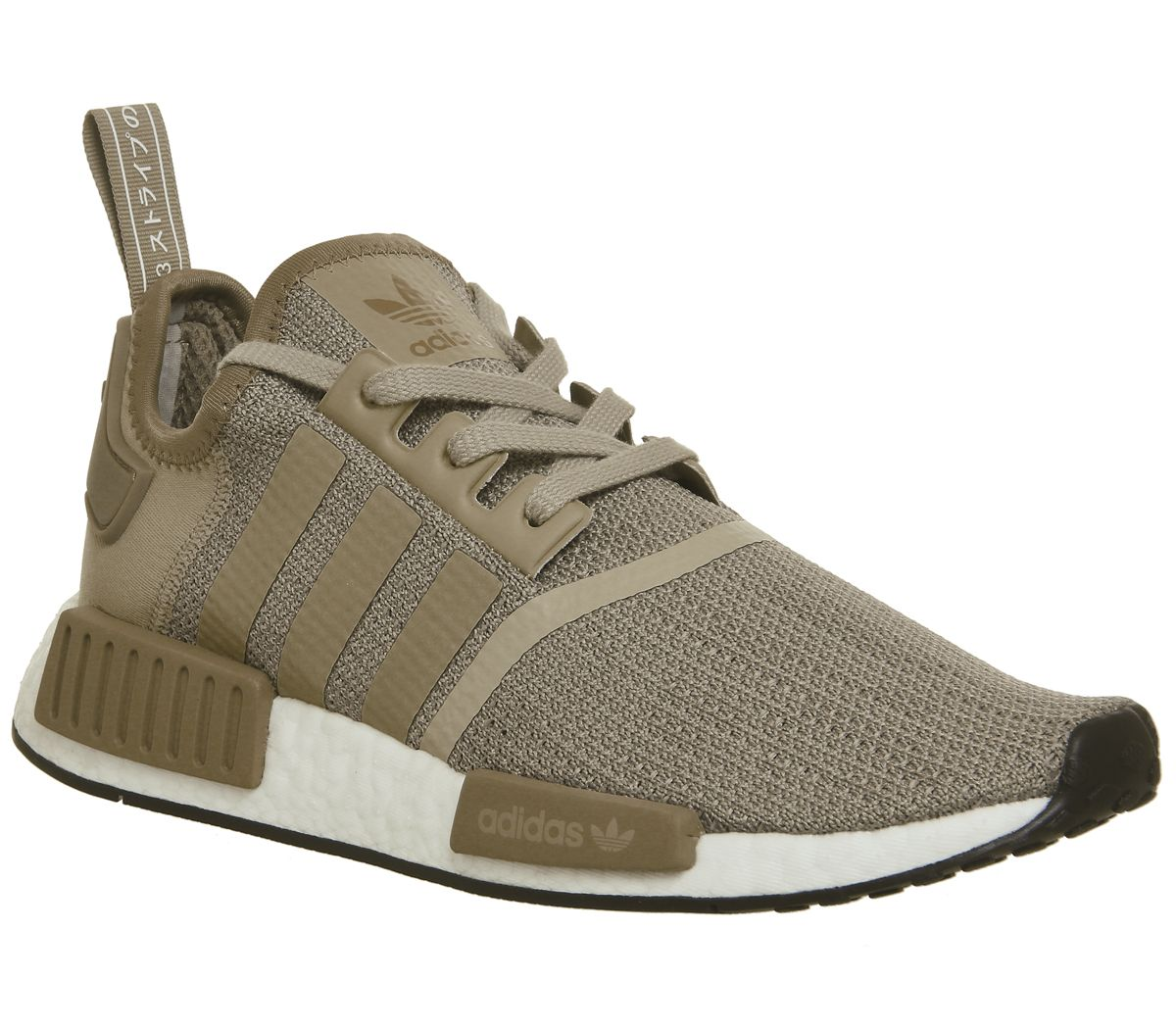 f61945c0453a Adidas Nmd R1 Trainers Raw Gold Cardboard White - His trainers