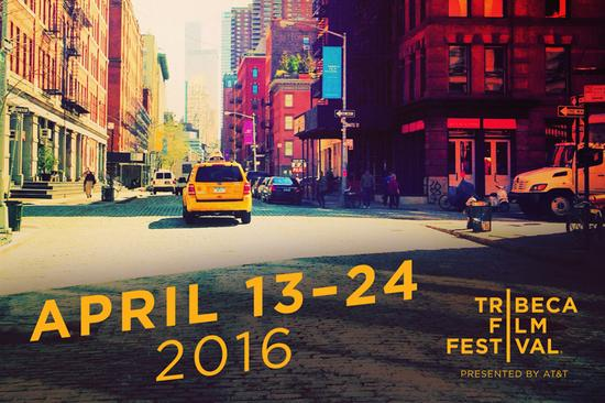 rag & bone blog: 2016 Tribeca Film Festival