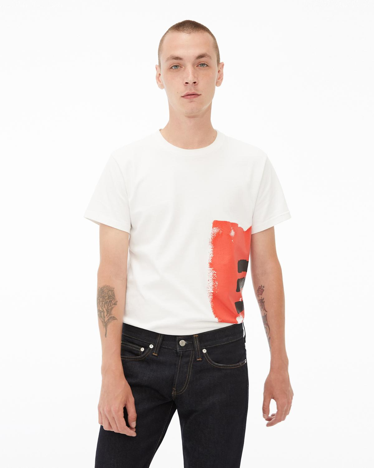 Masc Josephine Little Tee