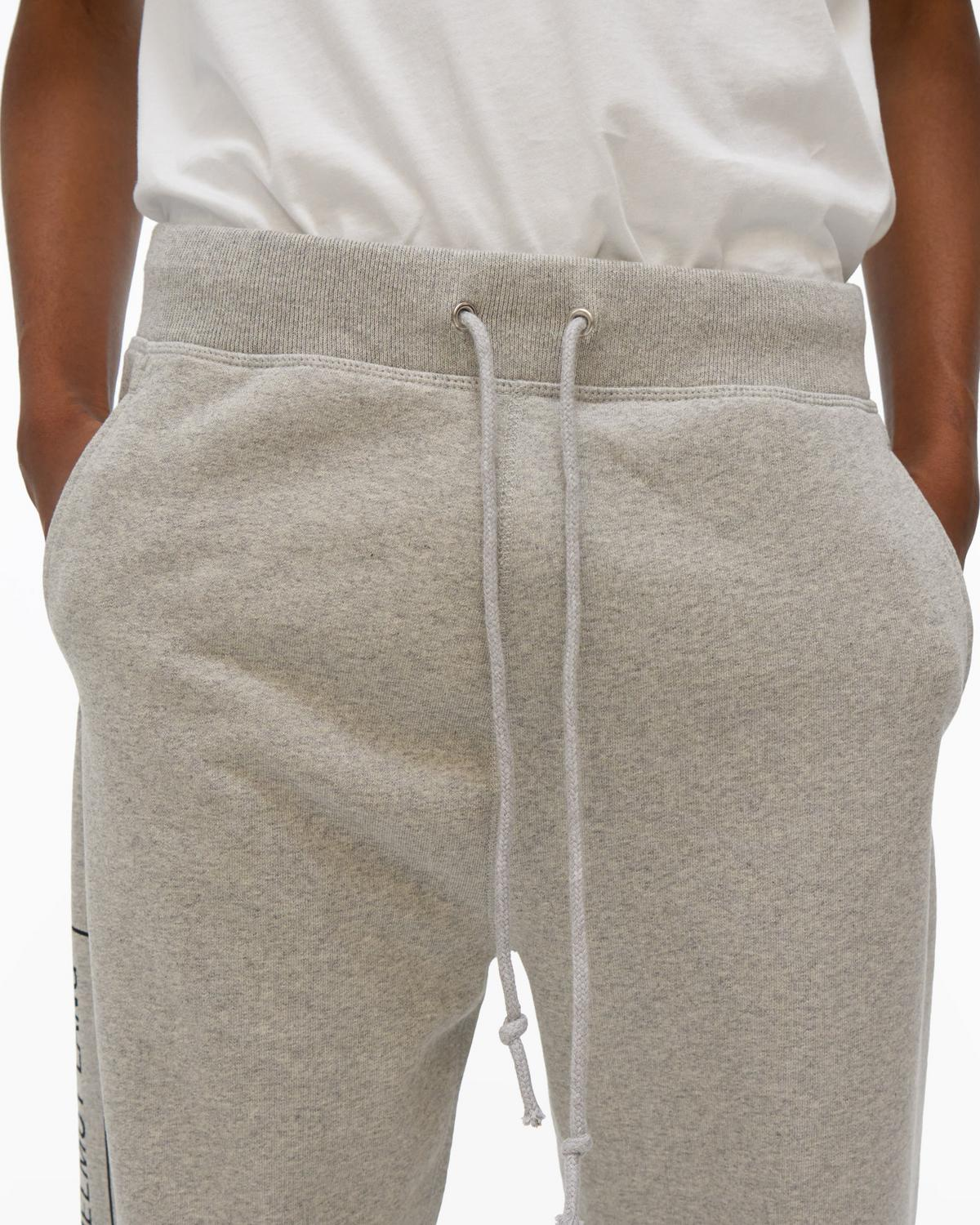 School Sweatpant