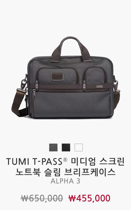 TUMI T-Pass® 미디엄 스크린 노트북 슬림 브리프케이스