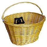 Halfords Essentials Wicker Bike Basket