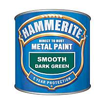 image of Hammerite Smooth Finish Dark Green 250ml
