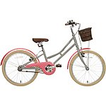 "image of Pendleton Hanberry Kids Bike - 20"" Wheel"