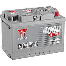 image of Yuasa HSB096 Silver 12V Car Battery 5 Year Guarantee