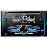 JVC KW-R520 Double Din Car Stereo