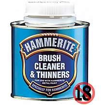 image of Hammerite Brush Cleaner & Thinners 250ml