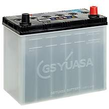 image of Yuasa 4 Year Guarantee YBX7053 Start/Stop 12V EFB Car Battery