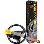 Stoplock Airbag 4x4 Steering Wheel Lock