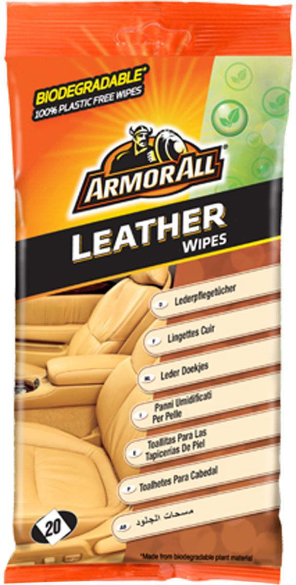Armor All Leather Wipes x 20 lowest price