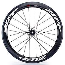 image of Zipp 404 Firecrest Tubular 177 Rear Wheel 10/11SP SRAM White
